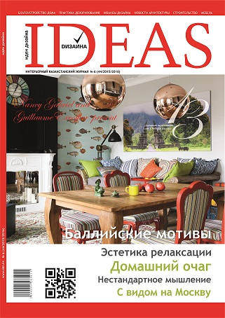 Cover_44_1
